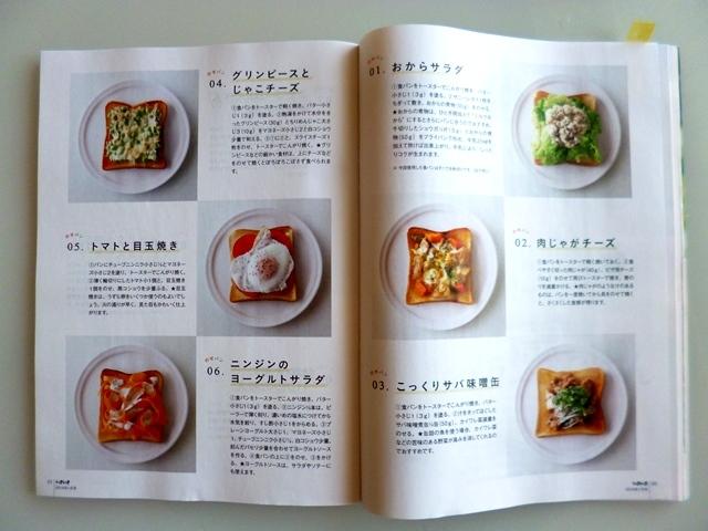雑誌いきいき・1月号 掲載のお知らせ_b0204930_08115273.jpg