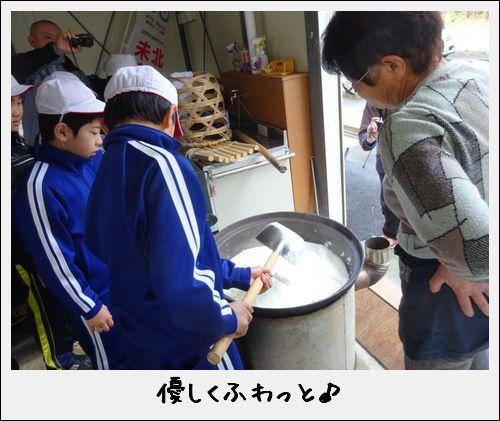 豆腐づくり体験なのだ!_c0259934_10091706.jpg