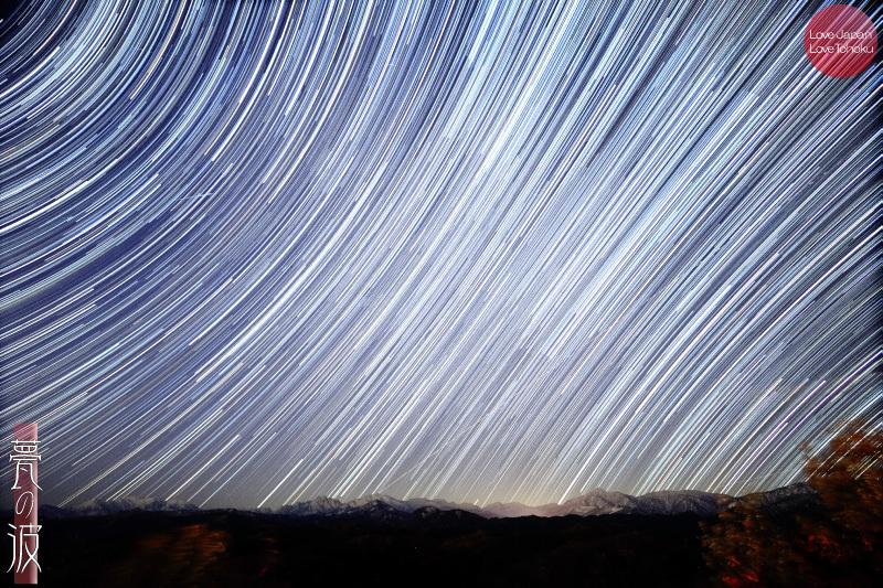 雪の立山連峰星景 ~立山町グリーンパーク吉峰より、コンポジット星空撮影7D2~_b0157849_14581766.jpg