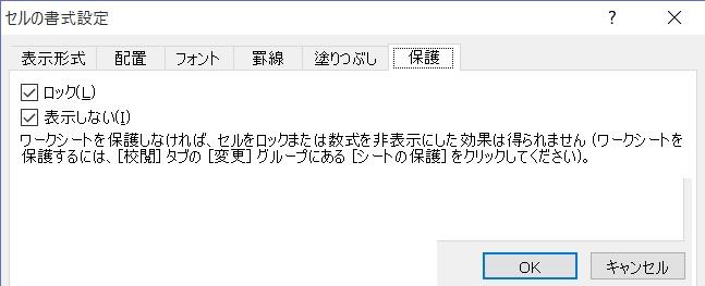 b0186959_20472465.jpg