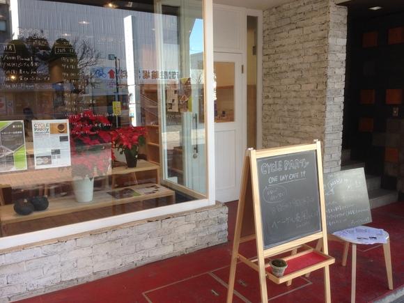 日替わりカフェが甲府中心街にオープン_b0151362_14405544.jpg