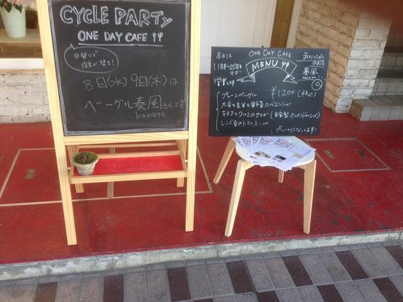 日替わりカフェが甲府中心街にオープン_b0151362_144945.jpg