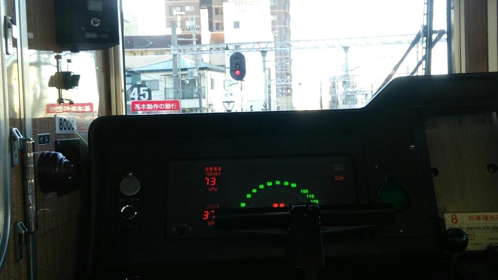 阪急8006F  運転台_d0202264_08035880.jpg