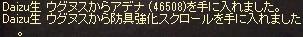 a0201367_17464358.jpg