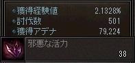 a0201367_17543917.jpg