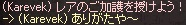 a0201367_1811067.jpg