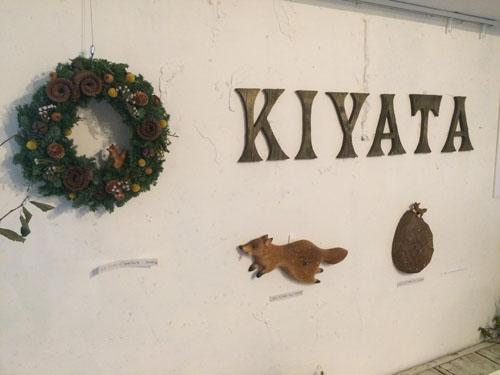 「KIYATA国物語Ⅱ 幻想の湖」は終了いたしました _c0144173_19564922.jpg