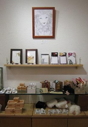 幻妖商会 企画展 「冬の肉球祭り」 猫科オンリー展  その2_e0134502_474460.jpg