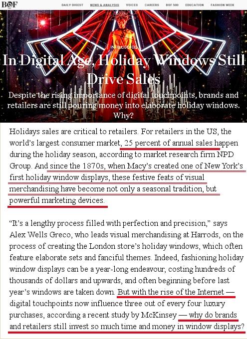 このデジタル時代に、なぜホリデー・ウィンドウが売上げアップに貢献するのか?_b0007805_10202259.jpg