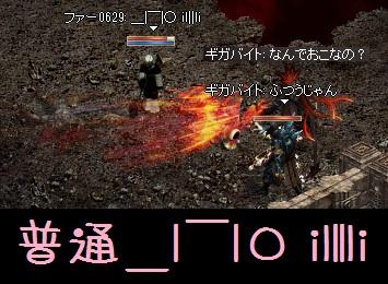 f0072010_1563416.jpg