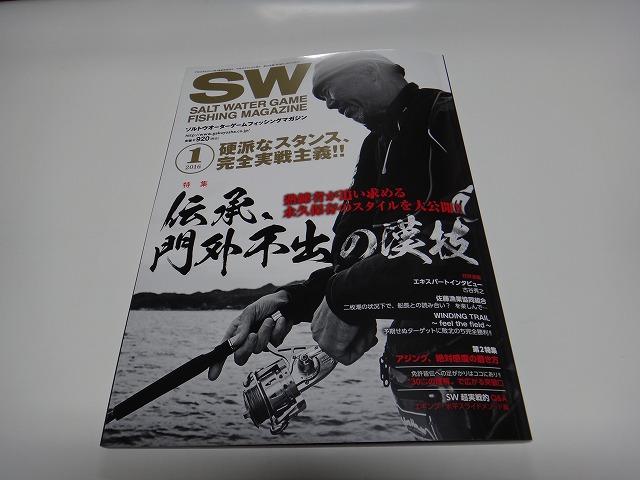 12月10日 SW_b0187913_1858687.jpg