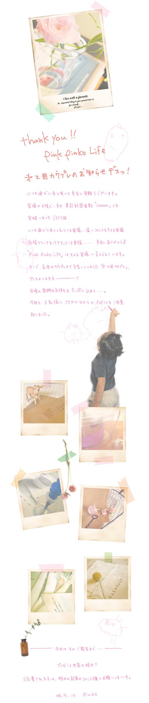 d0351435_17371312.jpg