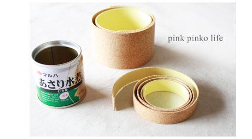 空き缶リメイク雑貨_d0351435_17394852.jpg