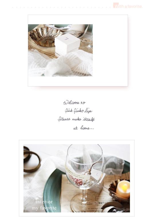 ワイングラスでインテリア_d0351435_17435796.jpg