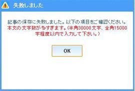 d0351435_17451653.jpg