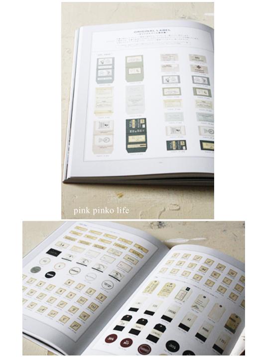 ☆ 新刊本出版のご報告 ☆_d0351435_17473246.jpg