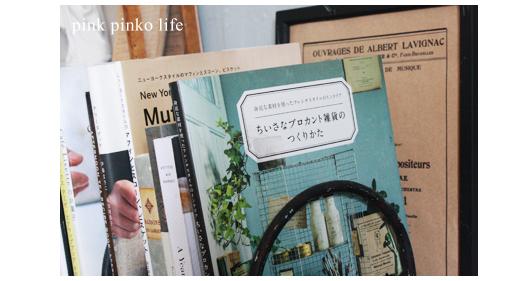 ☆ 新刊本出版のご報告 ☆_d0351435_17473326.jpg