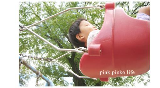 片道200円の楽しみ_d0351435_17473552.jpg
