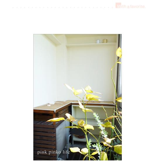 d0351435_17500575.jpg
