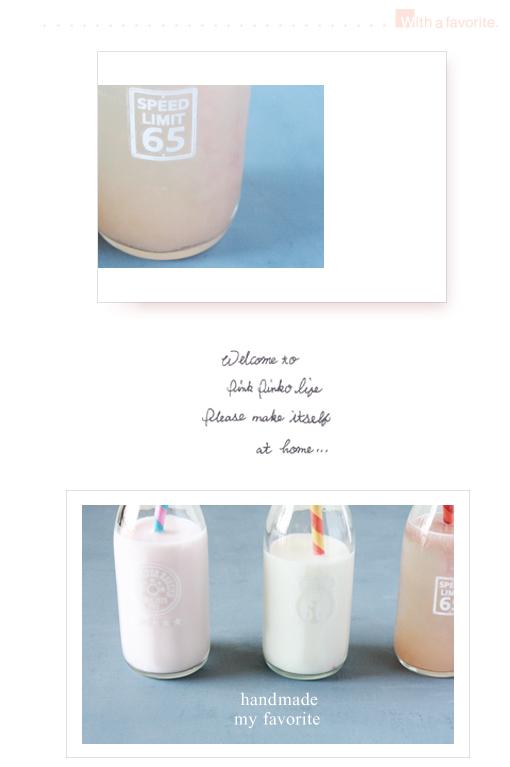 瓶牛乳がかわいく変身 ♪_d0351435_17501031.jpg