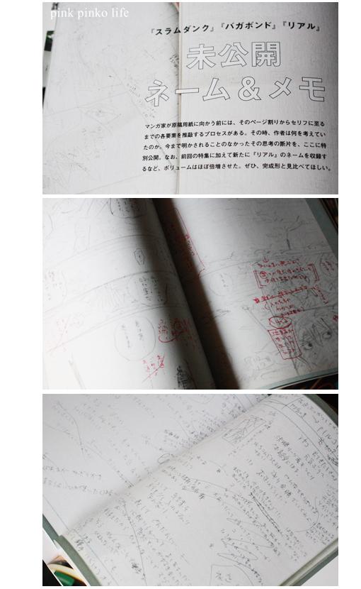 d0351435_17503040.jpg