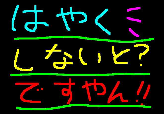 f0056935_1956230.jpg