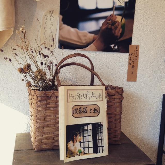 「はなうたぽけっと展《喫茶店と私》」開催_c0328441_16183162.jpg