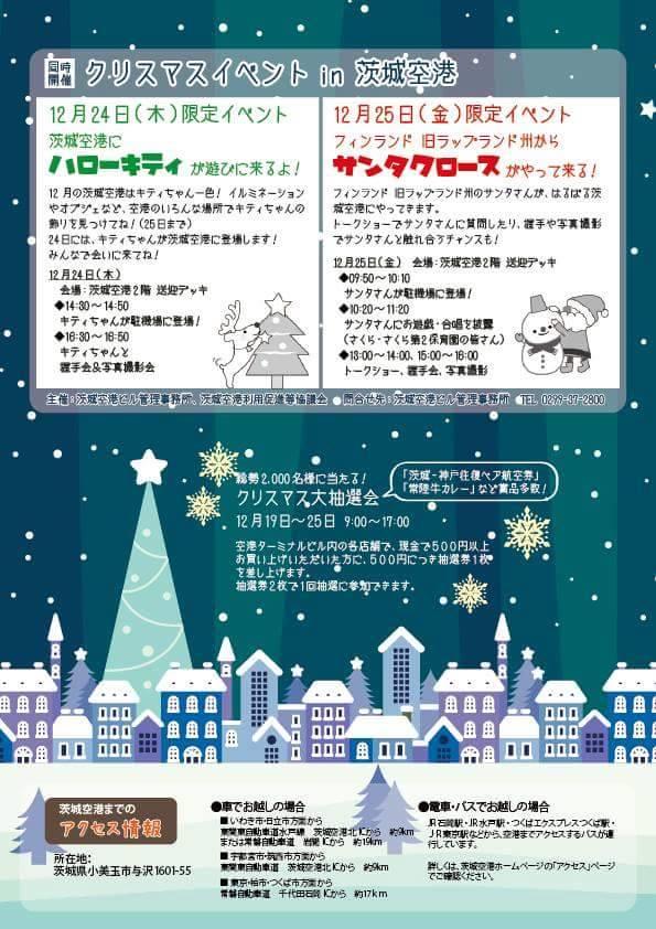 12月LIVE情報_c0112672_1155973.jpg