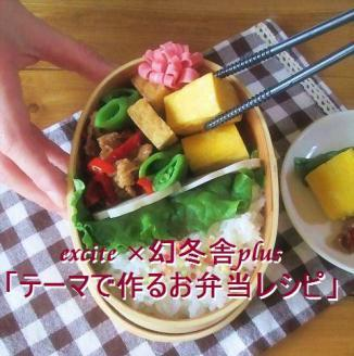 1.13 海老フライ弁当&☆部_e0274872_01302498.jpg