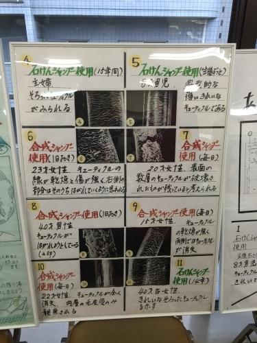 大学生のJIMOTO EYE「仙台石けんをひろめる会」_d0029276_10403814.jpeg