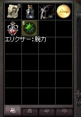 b0083880_0463177.jpg
