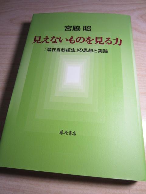 f0202785_21452872.jpg