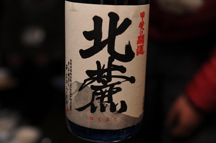 富士さも 2015 part2_a0049296_1817144.jpg