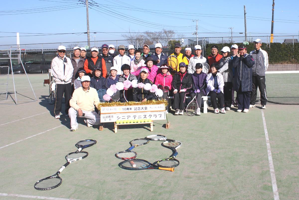 シニアテニスクラブ創立10周年記念 忘年合宿_b0114798_17303322.jpg