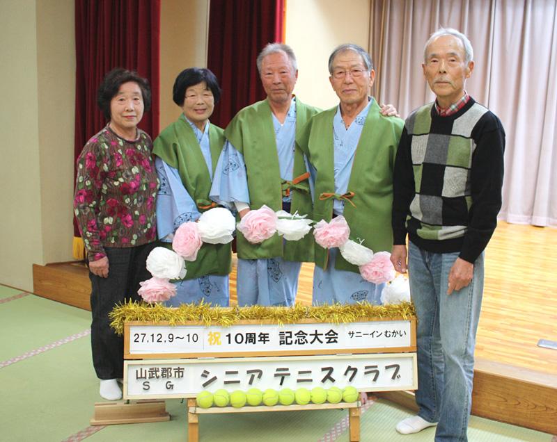 シニアテニスクラブ創立10周年記念 忘年合宿_b0114798_17333194.jpg