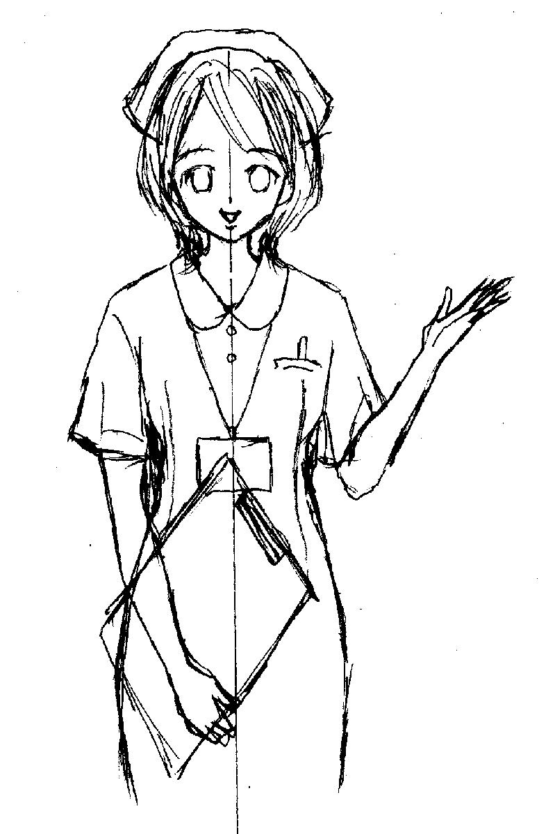 五反田医院