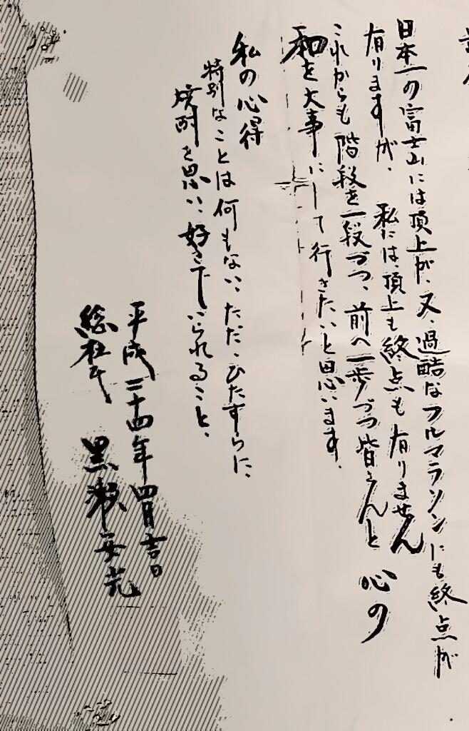 大阪市福島区のやきとり六源です!_d0199623_13392176.jpg