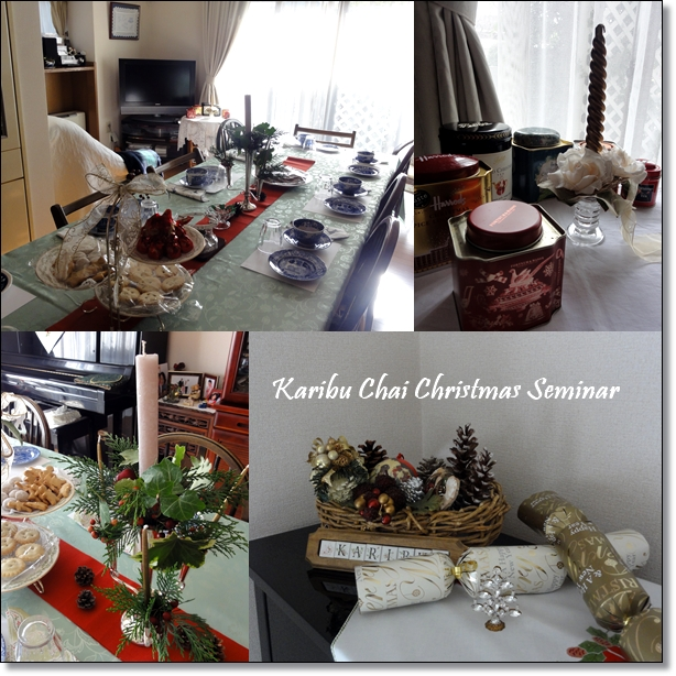 2015年/カリブチャイ・クリスマスセミナー_c0079828_1510199.jpg