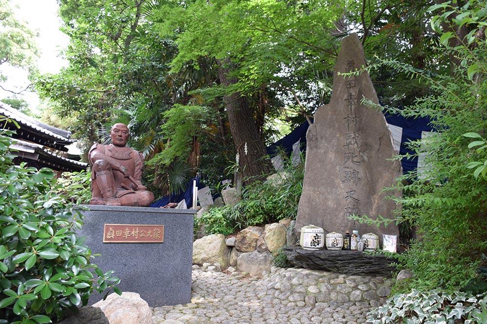 大坂の陣400年記念ゆかりの地めぐり その35 ~安居神社(真田幸村終焉の地)~_e0158128_16321818.jpg