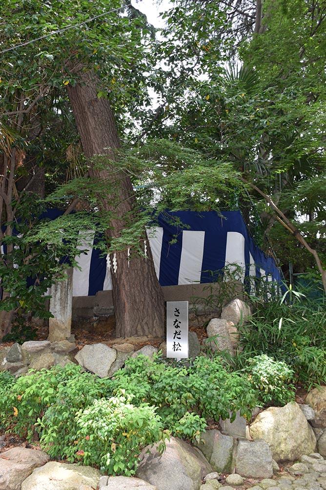 大坂の陣400年記念ゆかりの地めぐり その35 ~安居神社(真田幸村終焉の地)~_e0158128_16361541.jpg