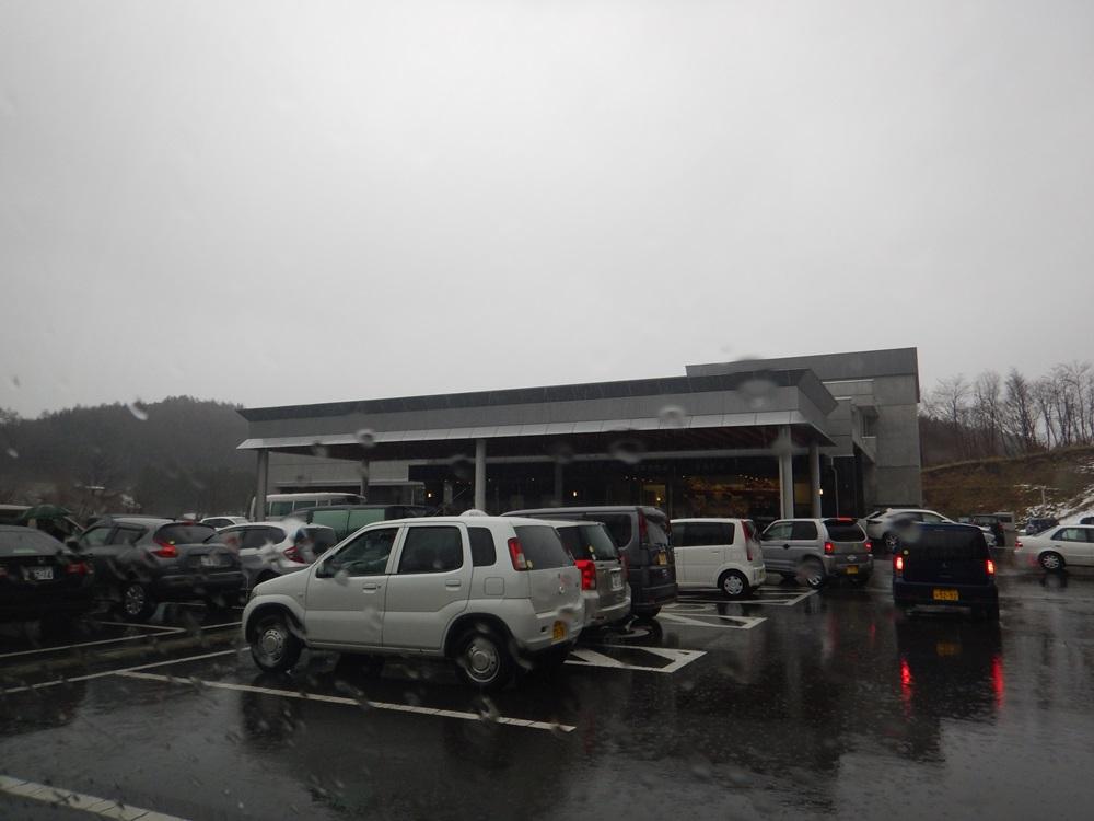 雨降りの一日_c0111229_19161129.jpg