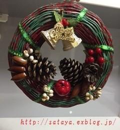 f0305632_21541221.jpg