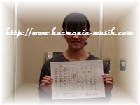 ピアノ教室☆通信☆中学生の両立_d0165645_14521950.jpg