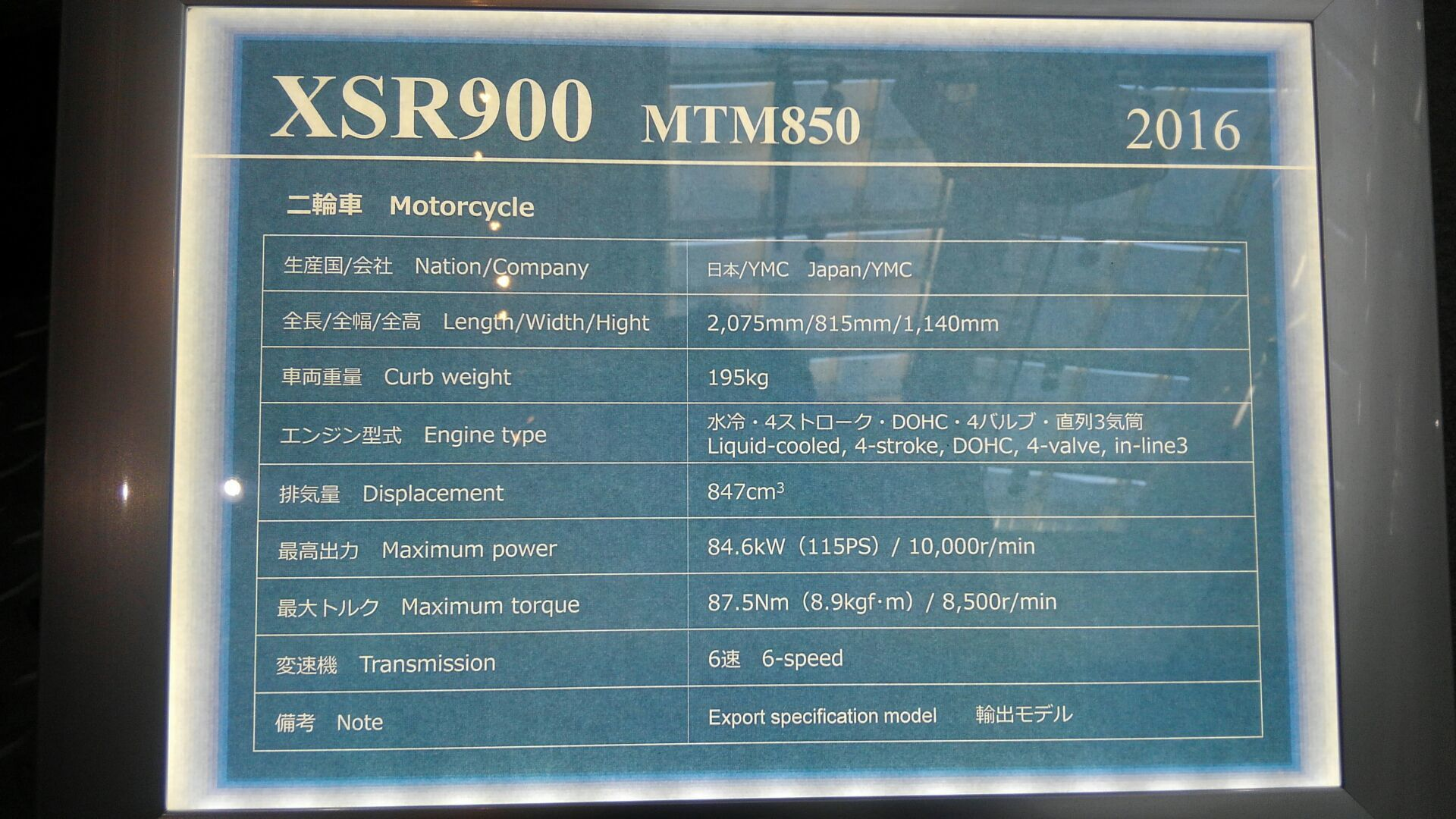 f0315953_15324080.jpg