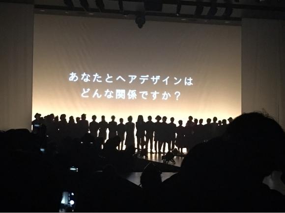 東京研修1日目_a0234454_19325305.jpg