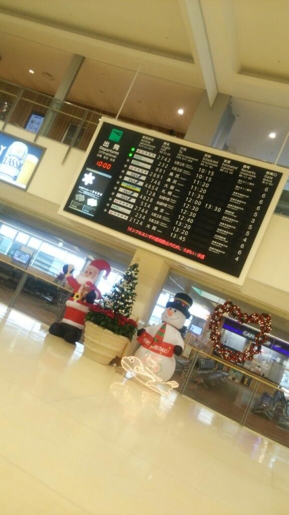 函館空港売店ポルックス_b0106766_22085602.jpg