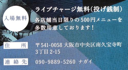 f0195172_7121018.jpg