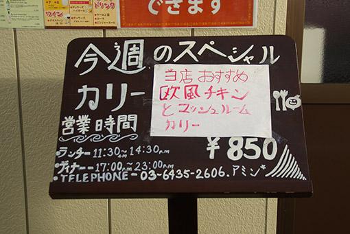 b0066893_16203091.jpg
