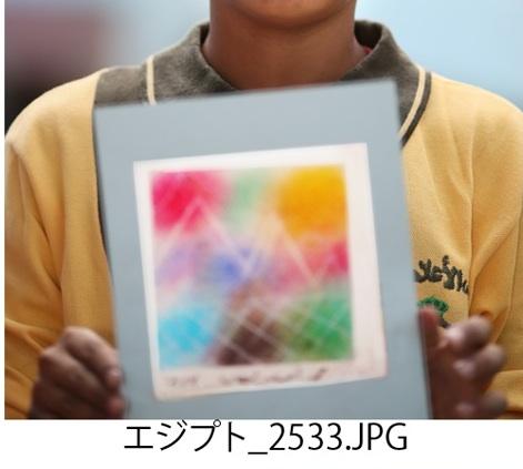 f0071893_1540882.jpg