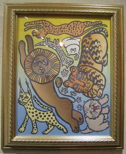 幻妖商会 企画展 「冬の肉球祭り」 猫科オンリー展 その3_e0134502_8241158.jpg